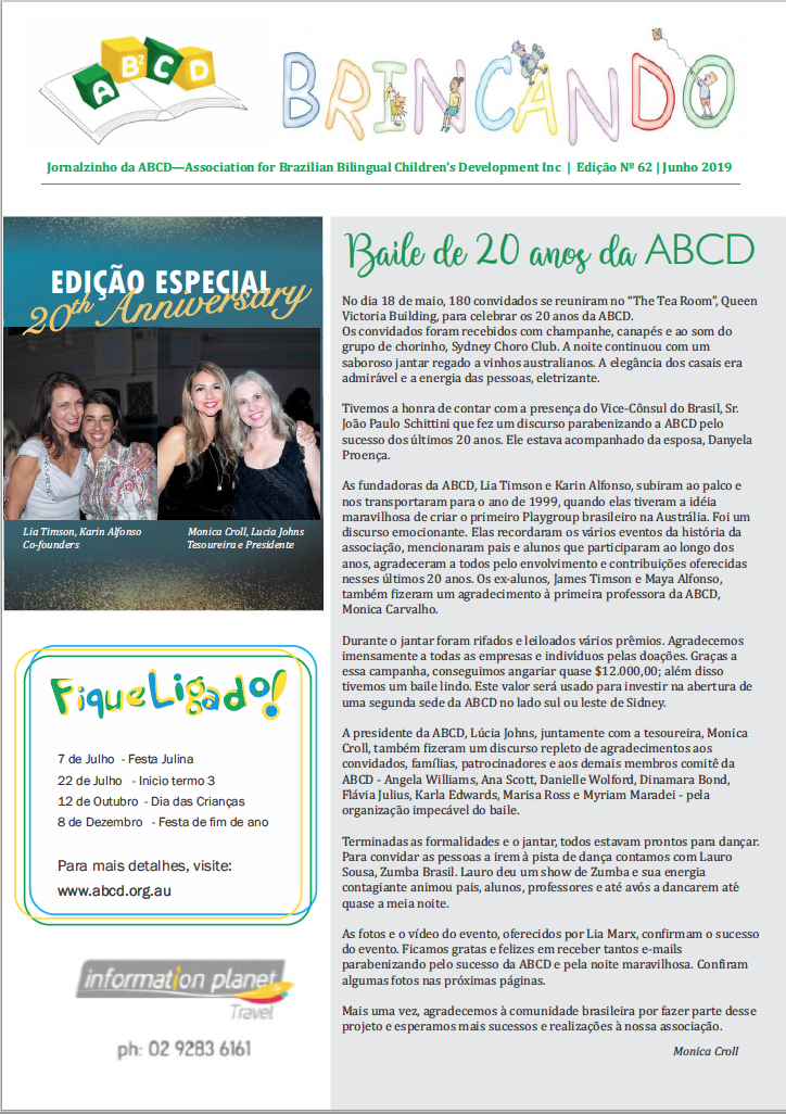 Brincando June 2019 – ABCD 20th Anniversary Celebrations